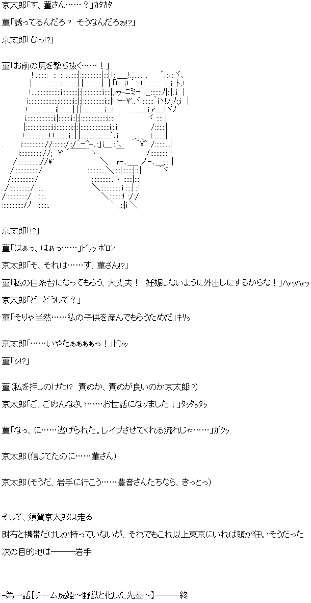 saki-000166-112