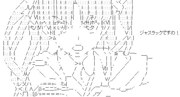 toaru-000867-111