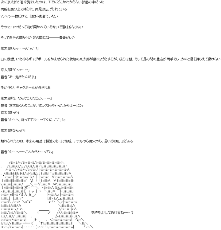 saki-000166-197