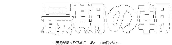 mbms-010575-015