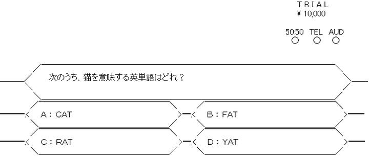 mbms-009250-005