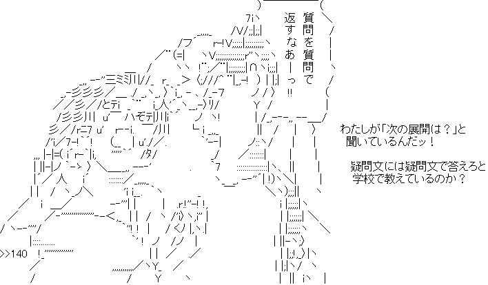 mdmg-001734-133