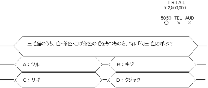 mbms-009250-215