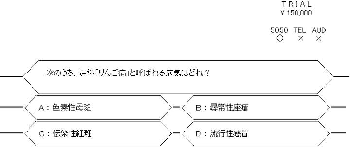mbms-017397-064