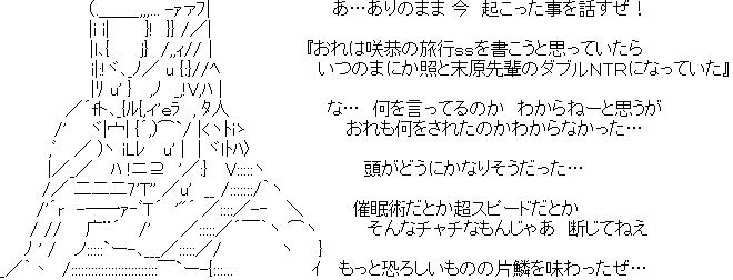 saki-001613-127