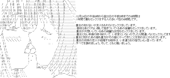 saki-000868-103
