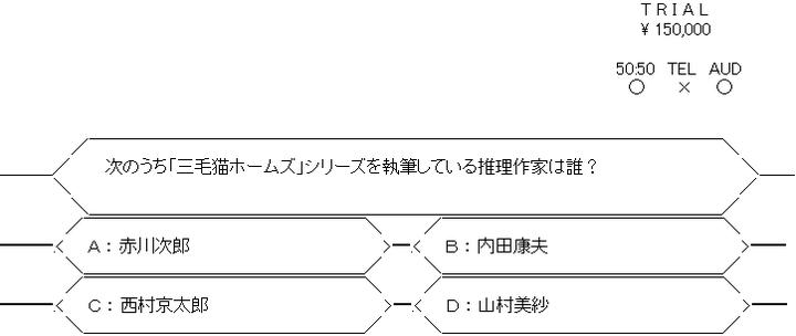 mbms-009250-148