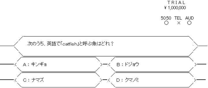 mbms-009250-185