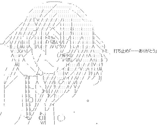 toaru-000832-119