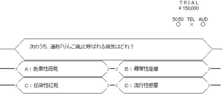 mbms-017397-049