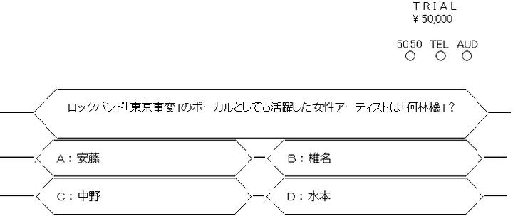 mbms-017397-022