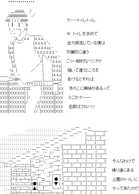 mbms-015201-068