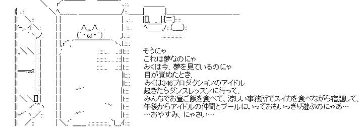 mbms-015029-167