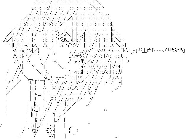 toaru-000833-100