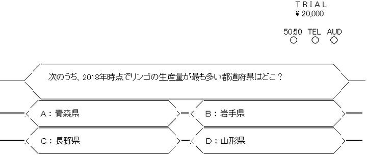 mbms-017397-012