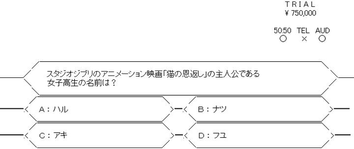 mbms-009250-175