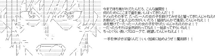 toaru-000862-041