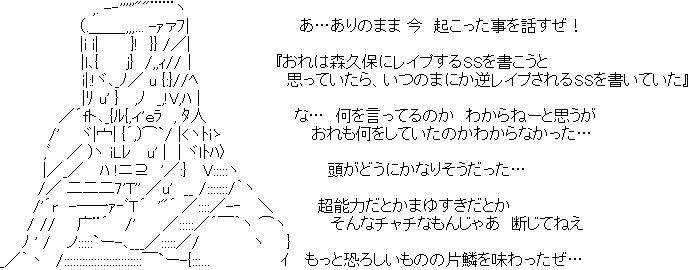 mbms-011212-056