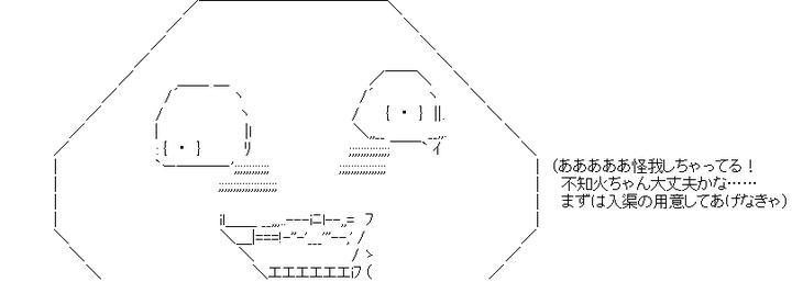 knkr-000011-007
