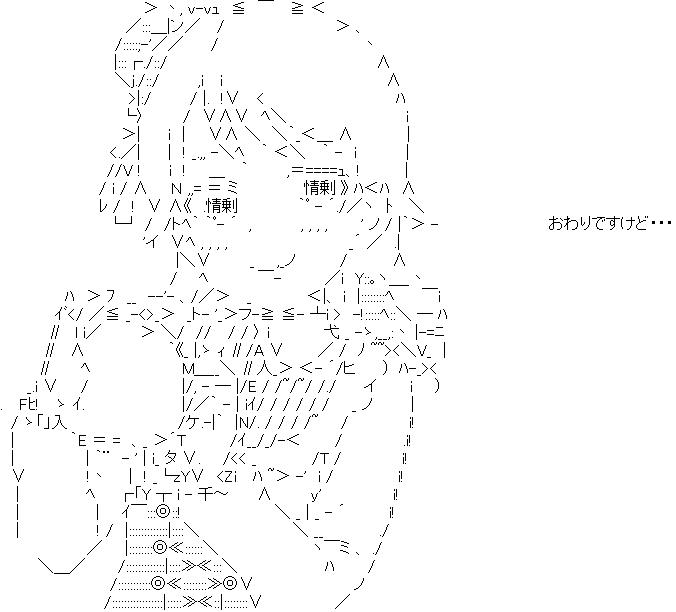 mbms-013686-013