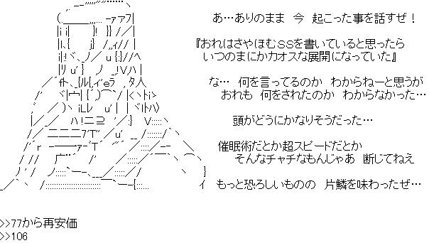 mdmg-001734-098