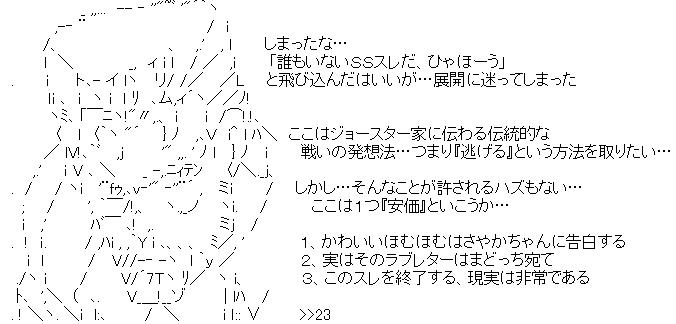 mdmg-001734-017