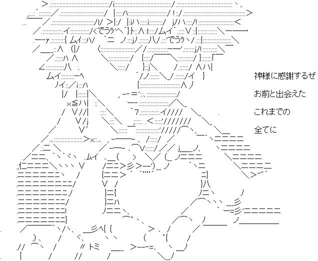 toaru-000891-012