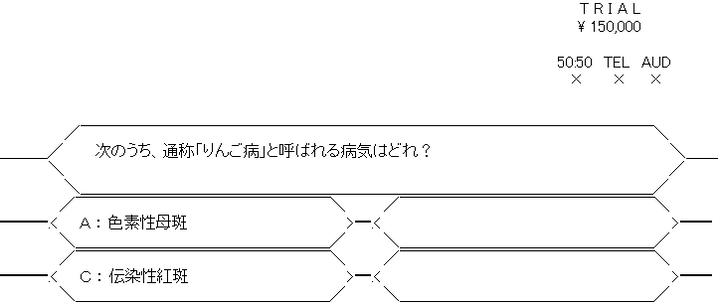 mbms-017397-069