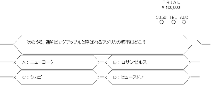mbms-017397-029
