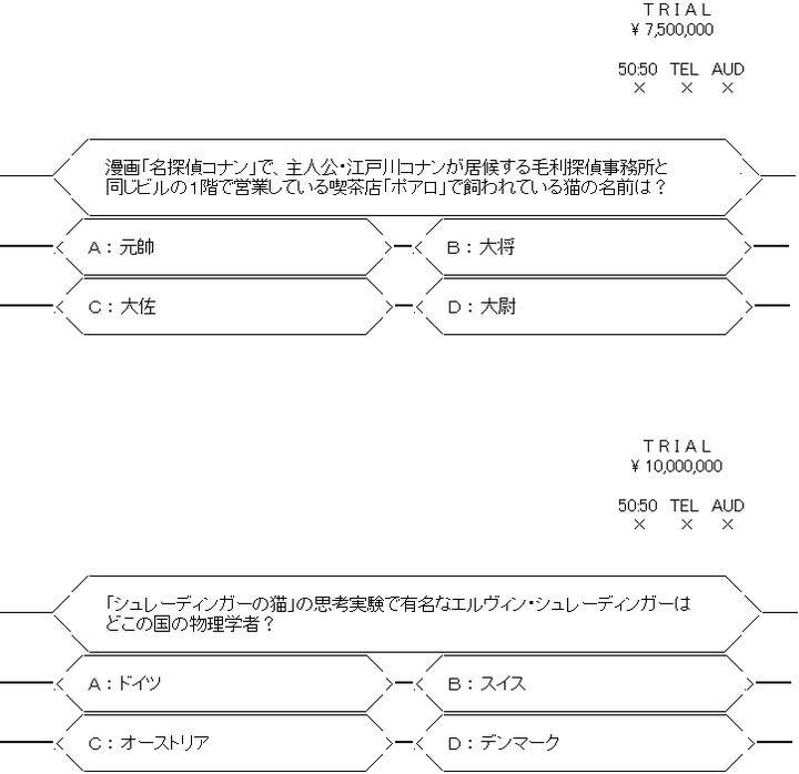mbms-009250-332