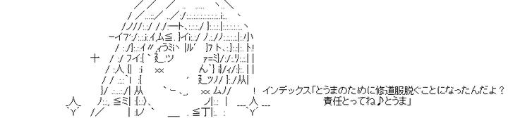 toaru-000450-109