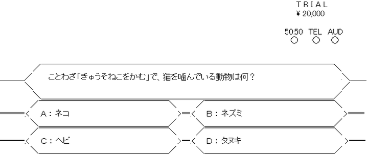 mbms-009250-012