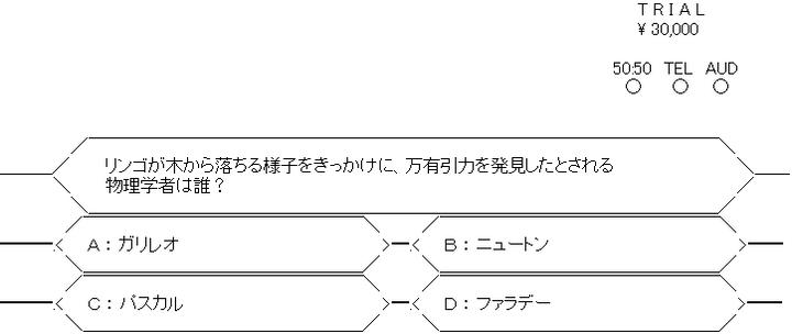 mbms-017397-017