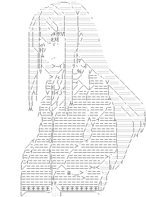 mbms-014656-050