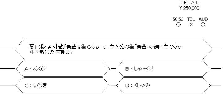 mbms-009250-156