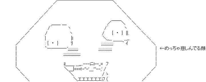 knkr-000011-122