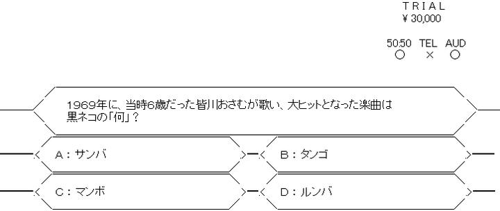 mbms-009250-056