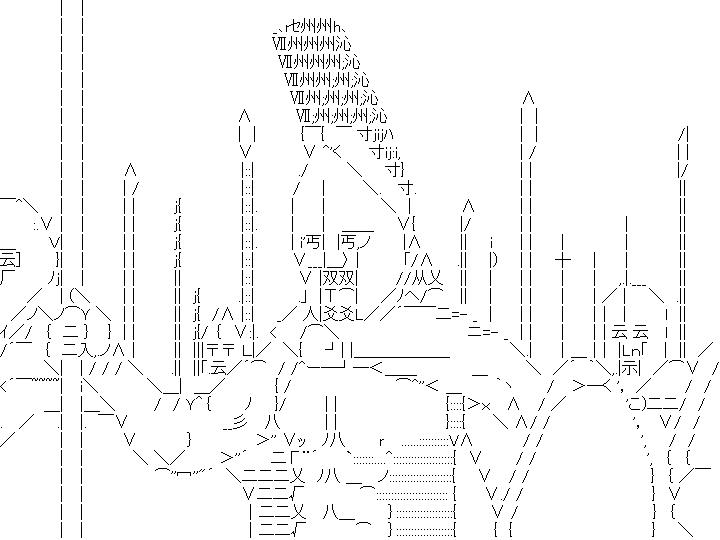 original-001712-063
