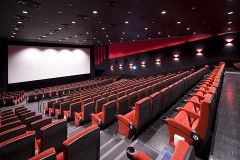 映画館館長「よく来たな……映画館『ブラック・ヒストリー』へ」