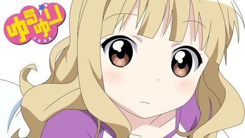 櫻子「ワキ毛を使ったおいしい」