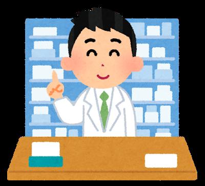 薬剤師「お薬手帳を忘れただとォ~!?」