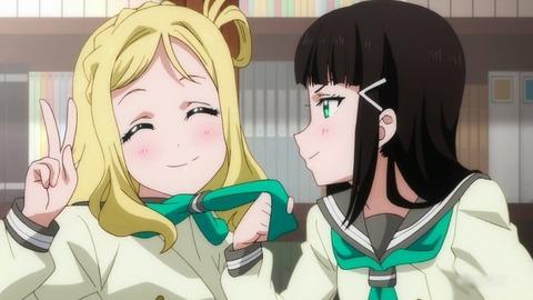 まりダイ「千歌ちゃんに頭よしよしってされたいのっ!」