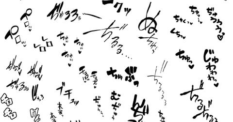 声優「んギモッヂイィ~///」(アタシ…何やってんだろ…)