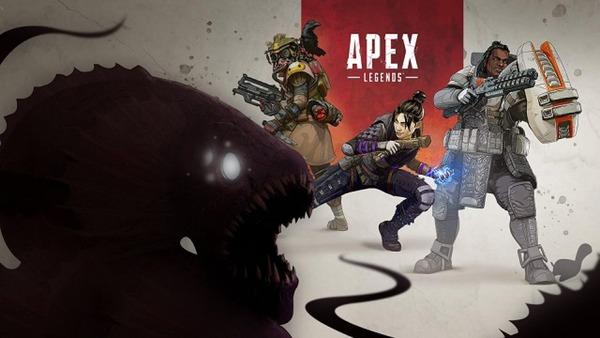 Apex-Legends-PVE-Datamine