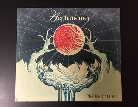 AEPHANEMER_PROKOPTON2