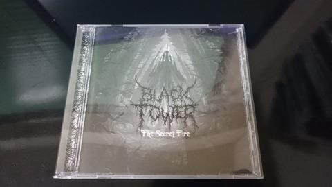 BLACKTOWER_SECRET1