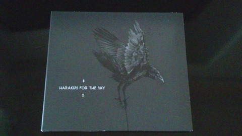 HARAKIRIFORTHESKY_HARAKIRI1