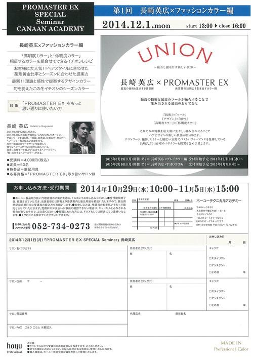 img-X21114209-0001