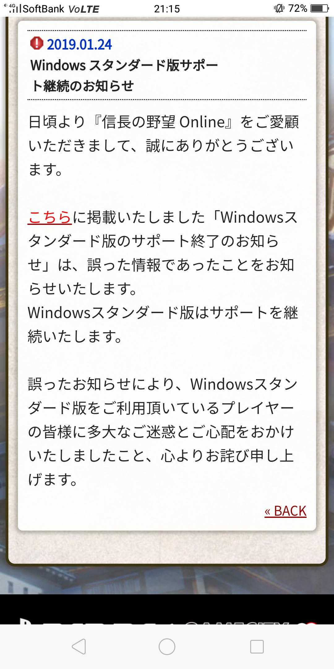 Screenshot_2019-01-24-21-15-20-51