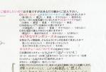 EPSON001 - コピー (2)